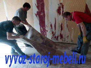 podgotovit kvartiru k remontu 300x225 - Подготовка к ремонту