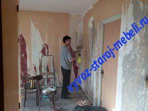 podgotovka kvartiri k remontu 300x225 - Подготовка к ремонту