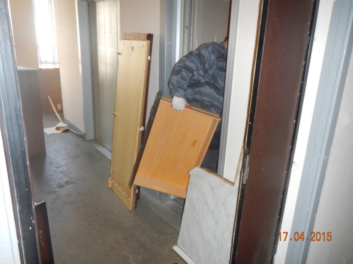 Освободим квартиру от ненужных вещей