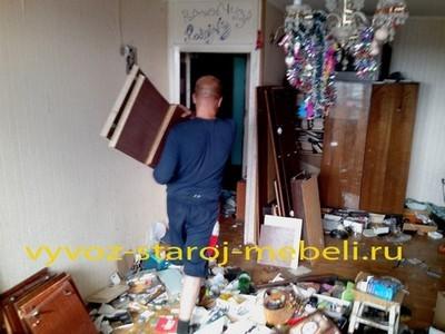 img 20130711 182656 - Вывоз старой мебели из квартиры