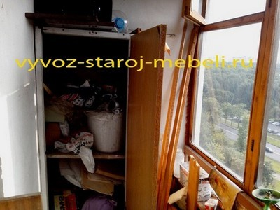 img 20130711 182721 - Вывоз старой мебели из квартиры