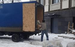 na gazeli - Вывоз строительного мусора с грузчиками