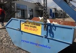 vivoz stroymusora konteynerom - Вывоз строительного мусора с грузчиками